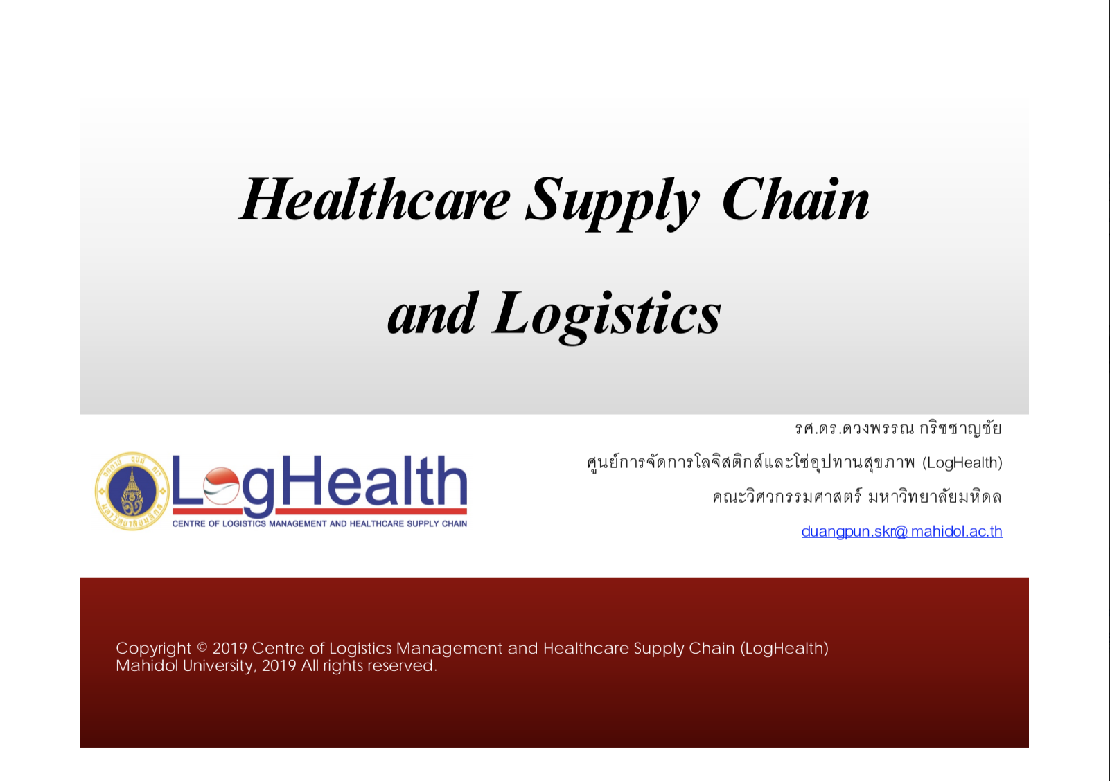 Healthcare Supply Chain and Logistics