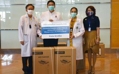 บริษัท เวชพงศ์โอสถ (ฮกอันตึ๊ง) จำกัด และ บริษัท มิตซูต้า (ประเทศไทย) จำกัด ส่งมอบเครื่องฟอกอากาศให้โรงพยาบาลรามาธิบดีจักรีนฤบดินทร์