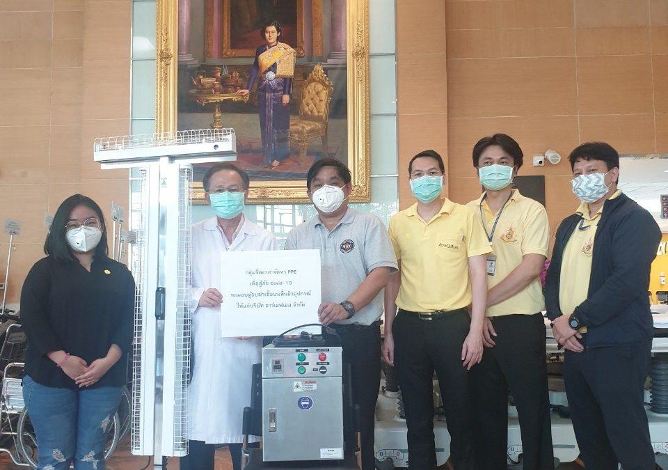 กลุ่มจิตอาสาจัดหา PPE เพื่อสู้ภัย COVID-19 มอบตู้อบฆ่าเชื้อบนพื้นผิวอุปกรณ์