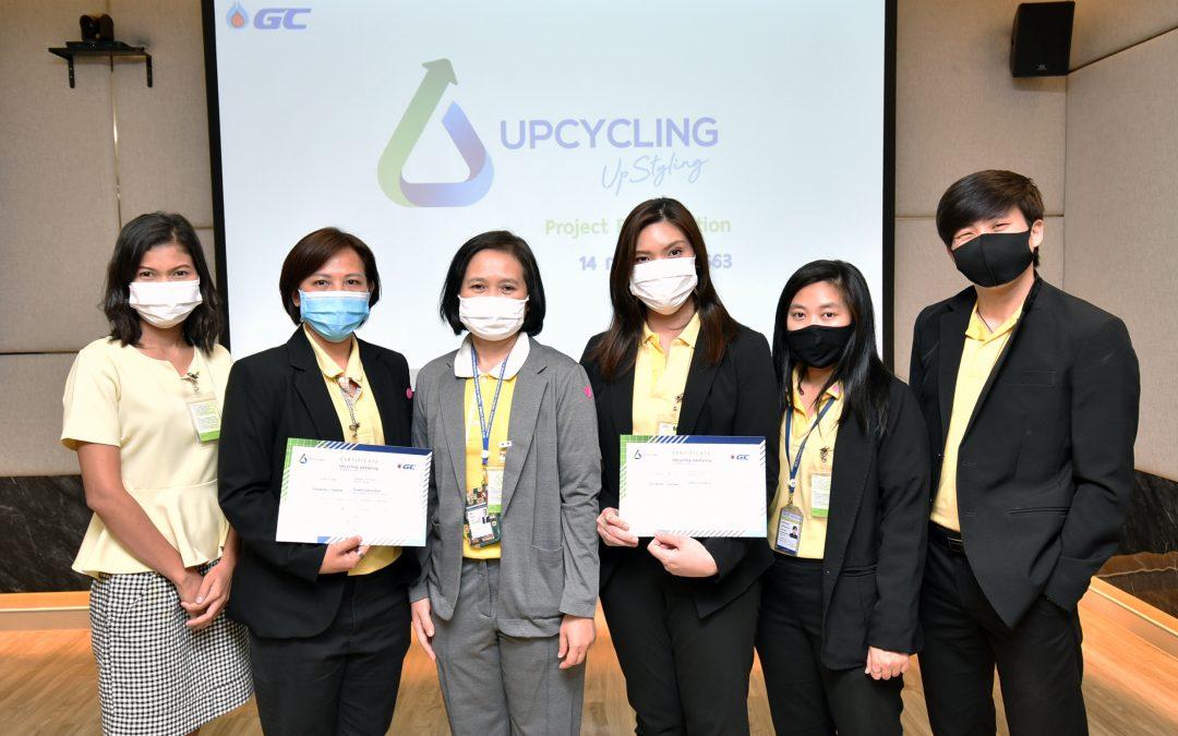 GC จับมือผู้ประกอบการและดีไซเนอร์ เปิดตัวผลิตภัณฑ์ ECO-Design จากโครงการ Upcycling Upstyling
